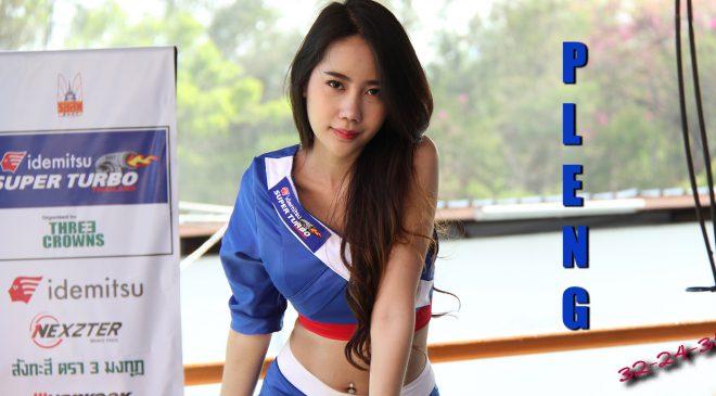 Nong Pleng